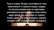 Джон Пайпър - Демоничните сили и обитаващия в нас грях