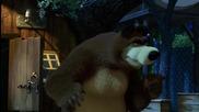 Маша И Медведь - Граница На Замке