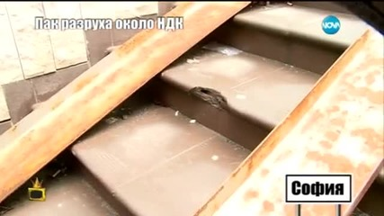 Пак разруха около НДК - Господари на ефира (20.03.2015г.)