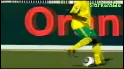 футболни уменя