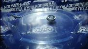Beyblade - Screw Capricorne 90mf Vs Basalt Horogium 145wd