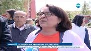 """Медици от """"Св. Иван Рилски"""" на протест заради уволнения директор"""
