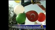 Скандал на детска площадка