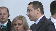 Interim PM Named To Replace Hospitalized Ponta