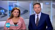 Новините на Нова - късна емисия на 2 юли