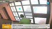 """""""ДРЪЖТЕ КРАДЕЦА"""": Мъж открадна велосипед от жилищен блок"""