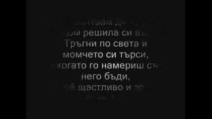 reallniga - Открита Рана