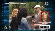 Фризьорка - длъжник - Господари на ефира (22.09.2014)