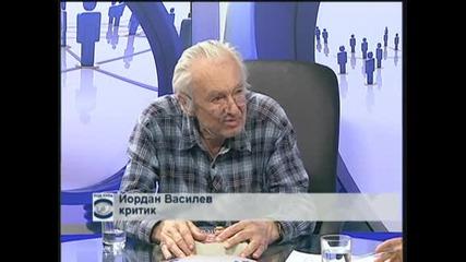 Йордан Василев: Петър Стоянов спечели огромно уважение за България