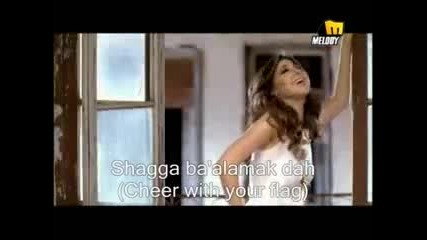 Nancy Ajram Ft. Knaan Waving Flag (with lyrics) Fifa World Cup 2010