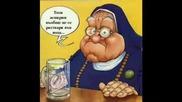 Смях Без Гащи(две Баби Ама Глухи Баби)