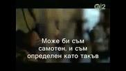 Meat Loaf - Ще Направя Всичко За Теб