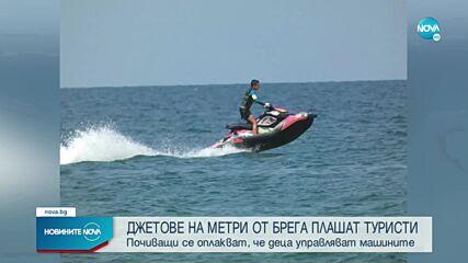 """Джетове в опасна близост до плуващи на плаж """"Липите"""""""