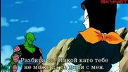Dragon Ball Z - Сезон 5 - Епизод 148 bg sub