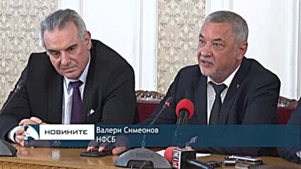 ГЕРБ внася промени в закона за НСО за пълни правомощия над службата от президента