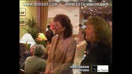 Фирмено Vip Демо Видео - Април 2006 - 4