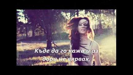 Гръцки xum!! - Колко - Йоргос Яниас