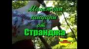 Гайдари