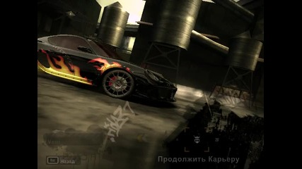 Need For Speed Most Wanted Boss 10