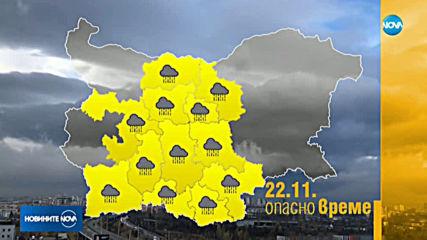 Очаква ни дъждовен и студен петък, на места ще падне и сняг