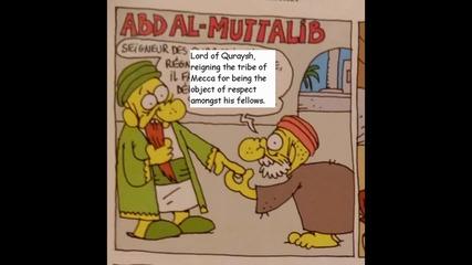 Muhammad (la Vie De Mahomet, Charlie Hebdo) - Episode I