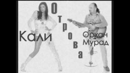 Кали и Орхан Мурад - Отрова (cd rip)