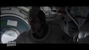 Честни Трейлъри - Gravity