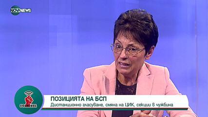 """""""Офанзива с Любо Огнянов"""": Гост е Ирена Анастасова от БСП"""