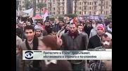 Протестите в Египет продължават, обстановката в страната е по-спокойна