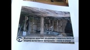 Българска архитектка строи къщи само с естествени материали