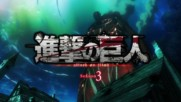 [ Bg Sub ] Attack on Titan / Shingeki no Kyojin | Season 3 Episode 13 ( S3 13 )