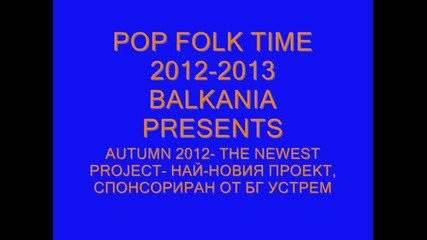 Autumn 2012 Pop Folk Time 2012-2013 Balkania