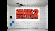 Cartoon Network – Облачно с кюфтета 2 – спонсорска реклама 2