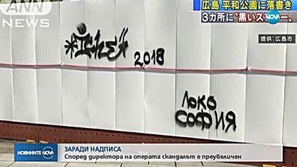 Новините на NOVA (18.10.2018 - централна емисия)