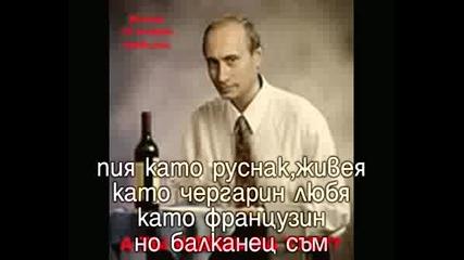 Cira - Пия Като Руснак/превод/