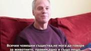 д-р Джак Прански - Три Принципа - част 2