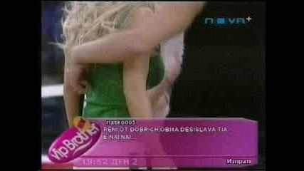 Vip Brother 2 - Деси Слава Имитира Алиша Кийс