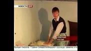 Ден На Бог Аларды - Северна Осетия