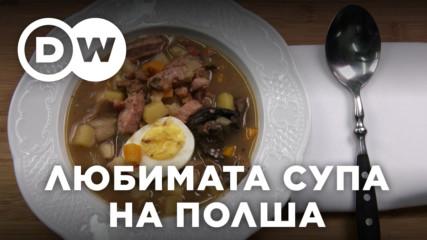 Журек - класическата супа на Полша