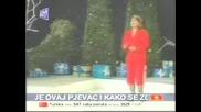semsa suljakovic - prodji samnom ispod duge