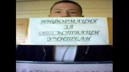 Пгавт А.с. Попов - Випуск 2006