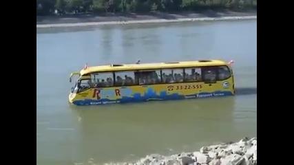 Училищен автобус - АМФИБИЯ