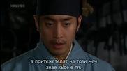 [бг субс] Strongest Chil Woo - епизод 11 - част 3/3