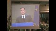 ЕК Без Предпазни Клаузи За България