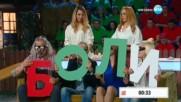 Аз обичам България - 2 кръг | Букварче мое (17.03.2017)