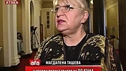 Кабинетът отдава България на вечна концесия -13.07.2016 г.- Тв Алфа