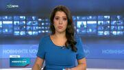 Новините на NOVA NEWS (22.09.2021 – 22:00)