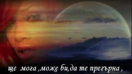 Небесна любов