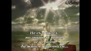 Dido - I`m No Angel + Превод