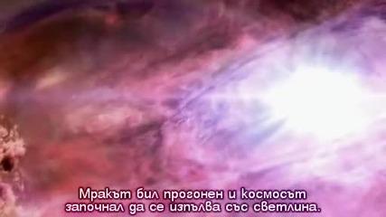 Чудесата на вселената